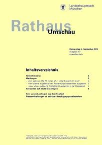 Rathaus Umschau 167 / 2014