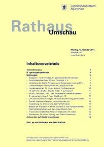 Rathaus Umschau 193 / 2014
