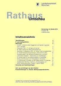 Rathaus Umschau 196 / 2014