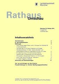 Rathaus Umschau 204 / 2014