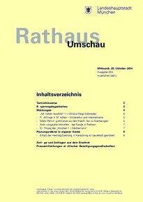Rathaus Umschau 205 / 2014