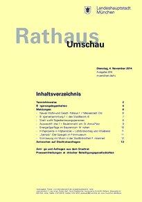 Rathaus Umschau 209 / 2014