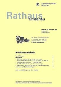 Rathaus Umschau 244 / 2014