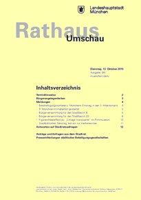 Rathaus Umschau 195 / 2015