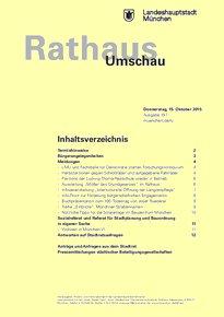 Rathaus Umschau 197 / 2015