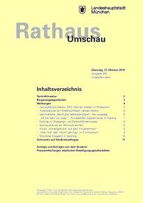 Rathaus Umschau 205 / 2015