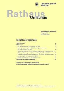 Rathaus Umschau 48 / 2015