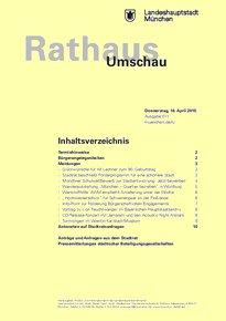 Rathaus Umschau 71 / 2015
