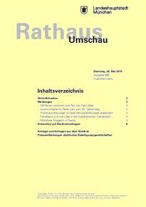 Rathaus Umschau 96 / 2015