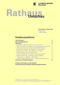 Rathaus Umschau 190 / 2016