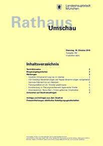 Rathaus Umschau 198 / 2016