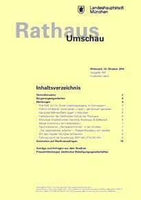 Rathaus Umschau 199 / 2016