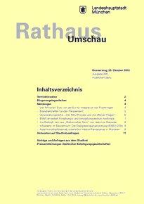 Rathaus Umschau 200 / 2016