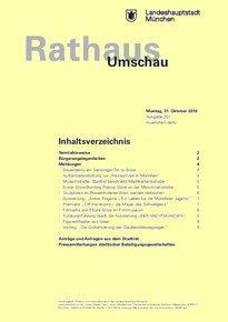 Rathaus Umschau 207 / 2016