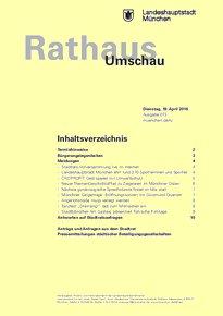 Rathaus Umschau 73 / 2016
