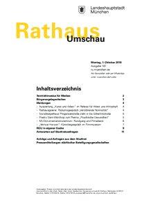 Rathaus Umschau 187 / 2018