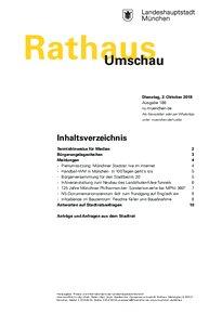 Rathaus Umschau 188 / 2018