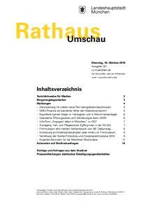 Rathaus Umschau 197 / 2018