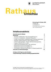 Rathaus Umschau 204 / 2018