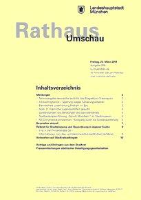 Rathaus Umschau 58 / 2018