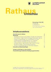 Rathaus Umschau 84 / 2018