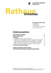 Rathaus Umschau 206 / 2019