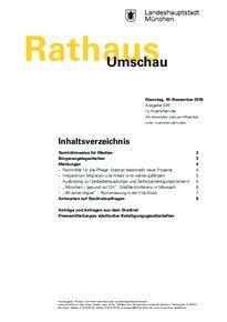 Rathaus Umschau 220 / 2019